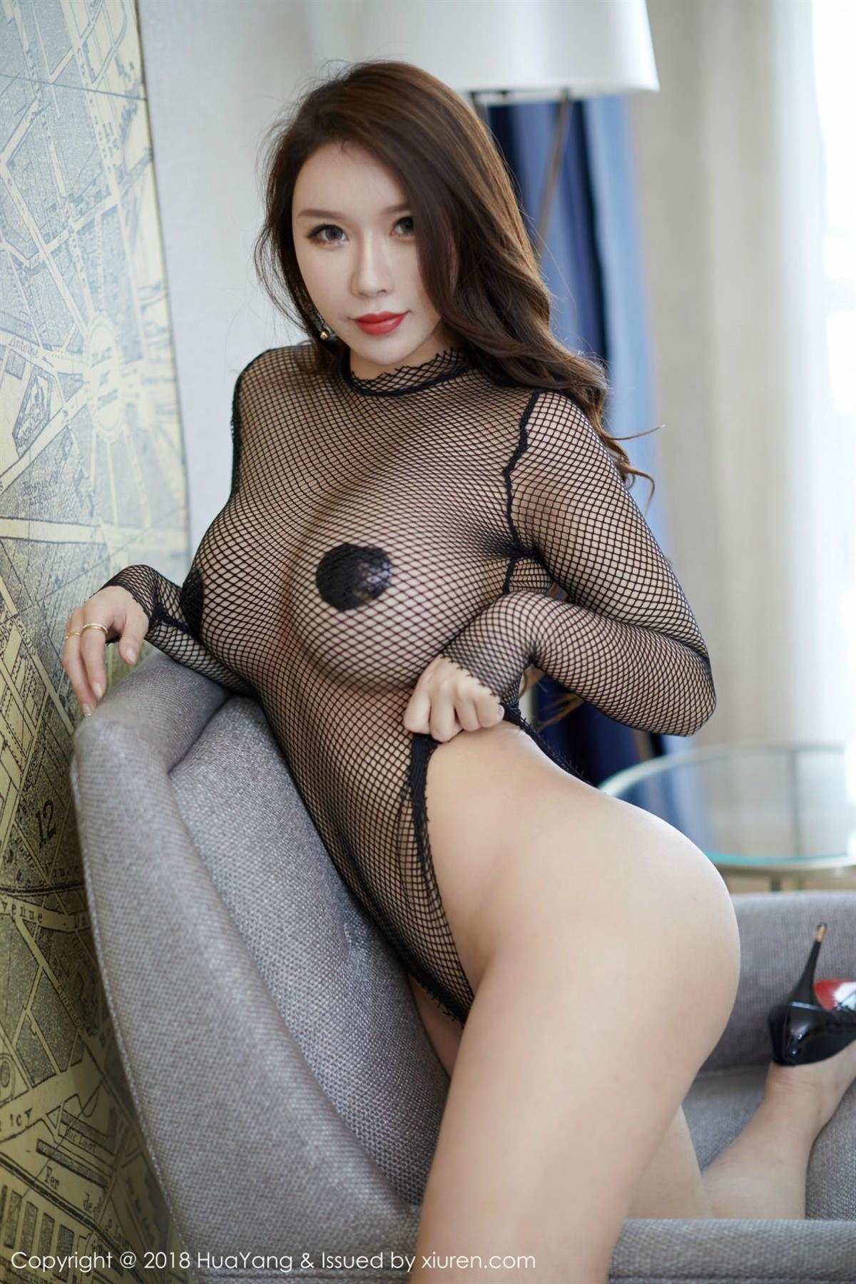 HuaYang Vol.054 40P, HuaYang