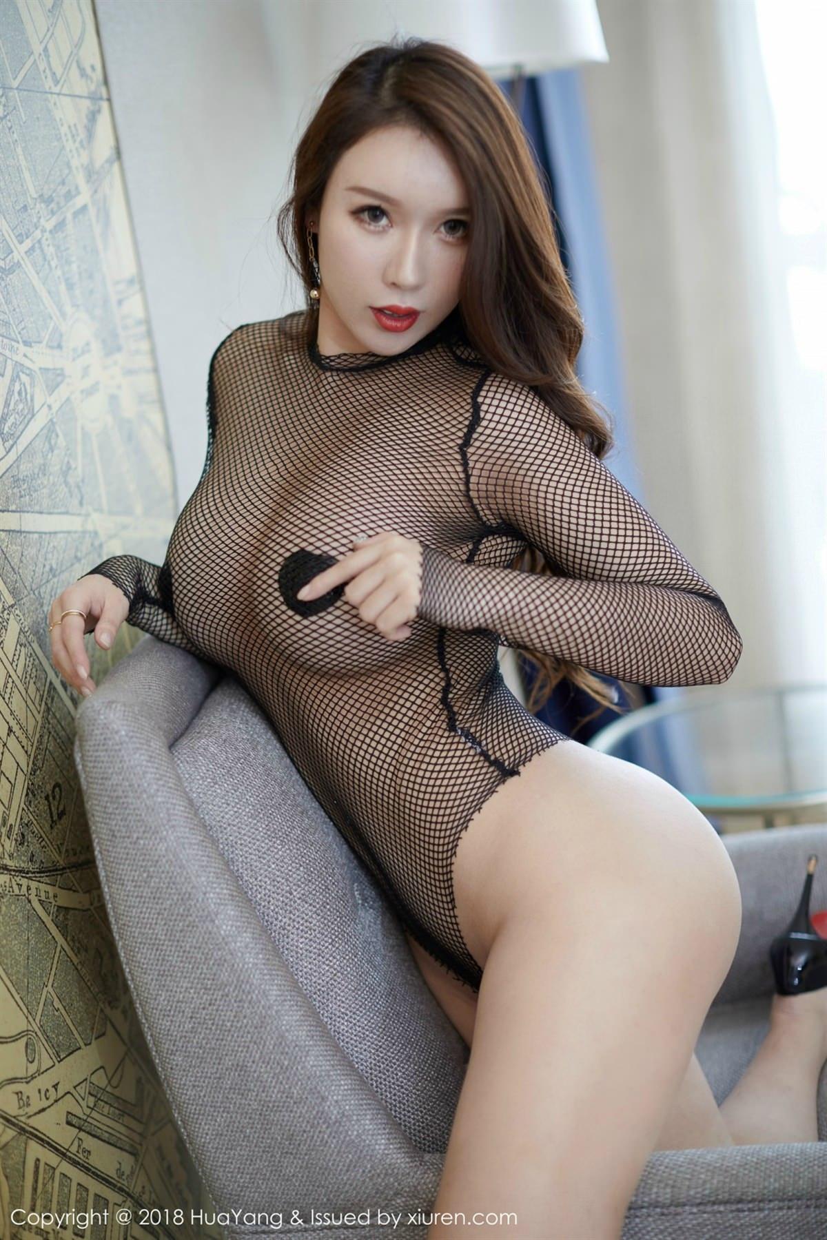 HuaYang Vol.054 41P, HuaYang