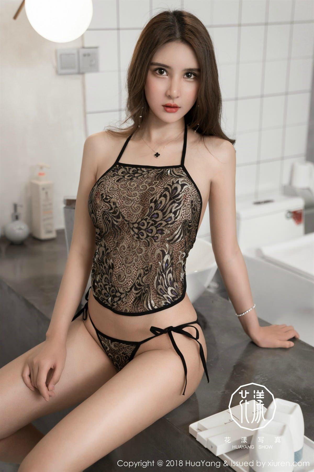 HuaYang Vol.059 17P, HuaYang, Solo Yi Fei