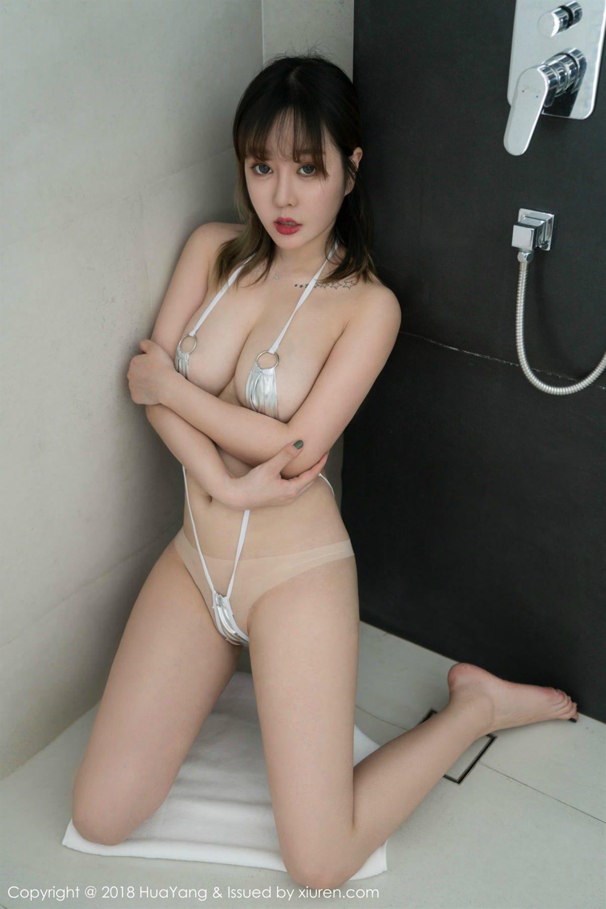 HuaYang Vol.061 24P, HuaYang, Wang Yu Chun