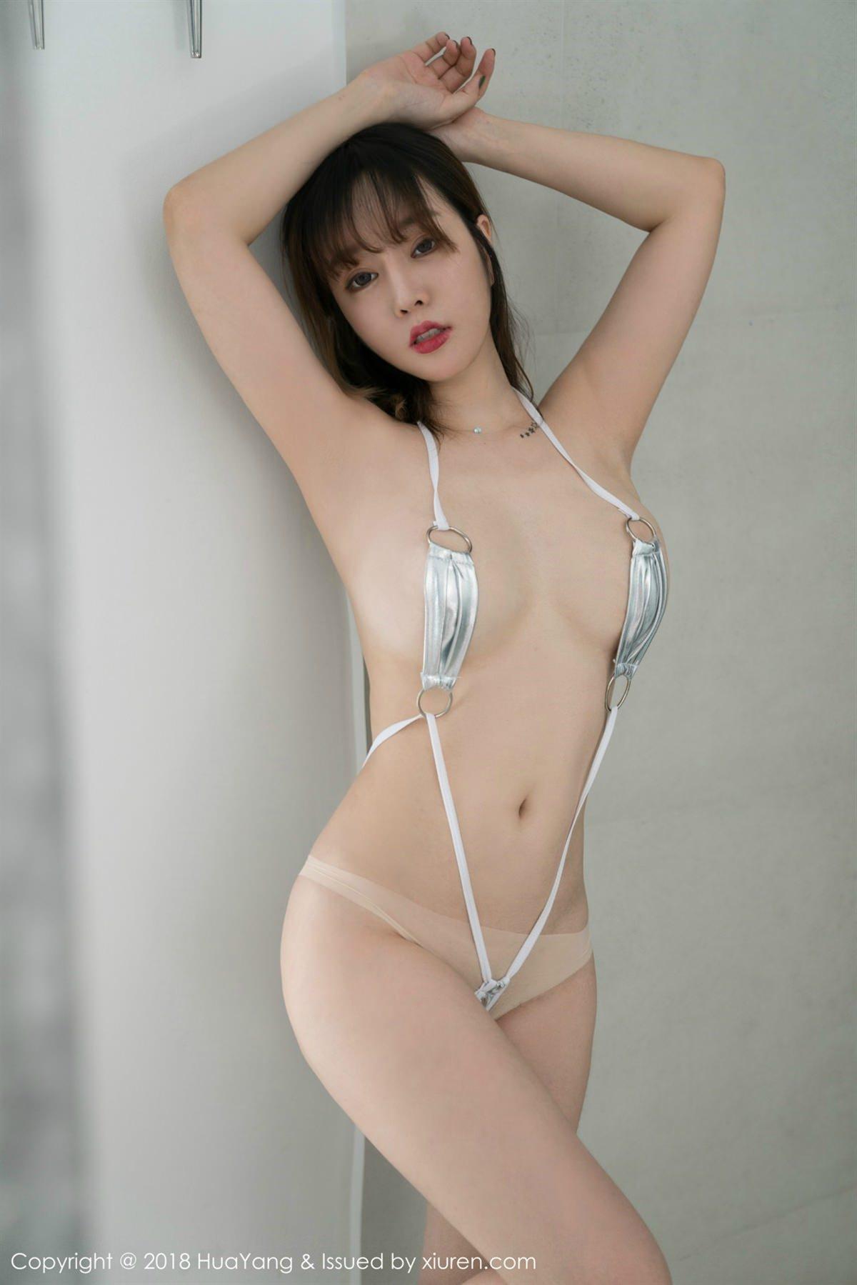HuaYang Vol.061 42P, HuaYang, Wang Yu Chun
