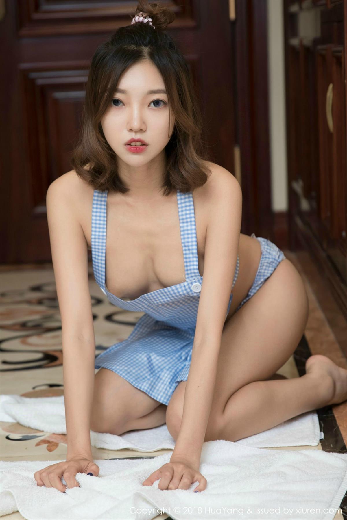 HuaYang Vol.062 42P, Feng Mu Mu, HuaYang