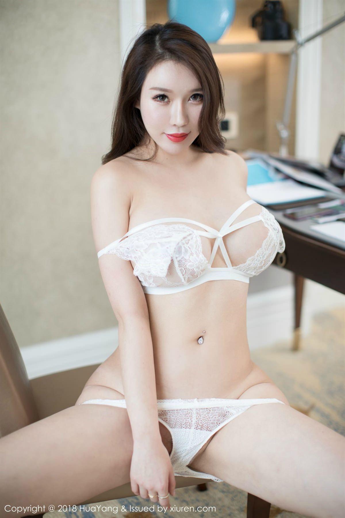 HuaYang Vol.065 10P, Egg Younisi, HuaYang