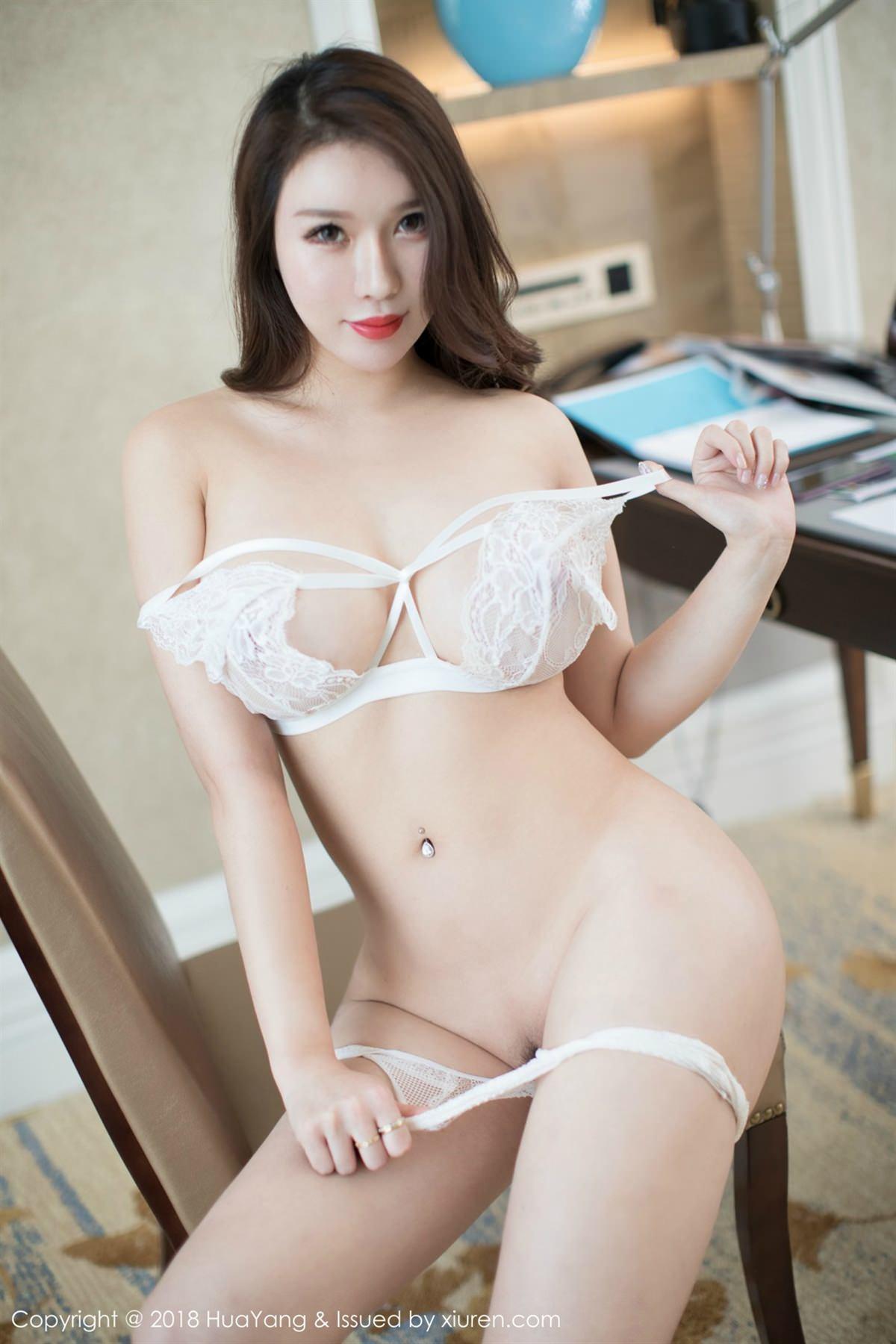 HuaYang Vol.065 15P, Egg Younisi, HuaYang