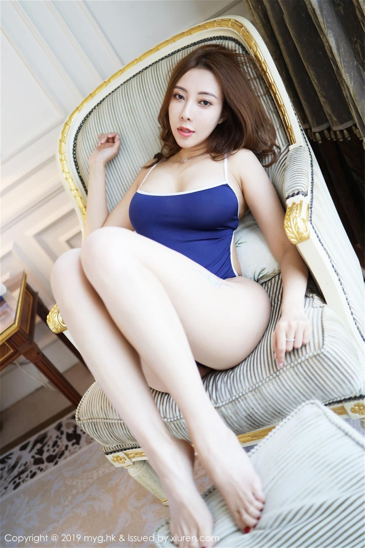 MyGirl Vol.353 39P, mygirl, Song Guo Er