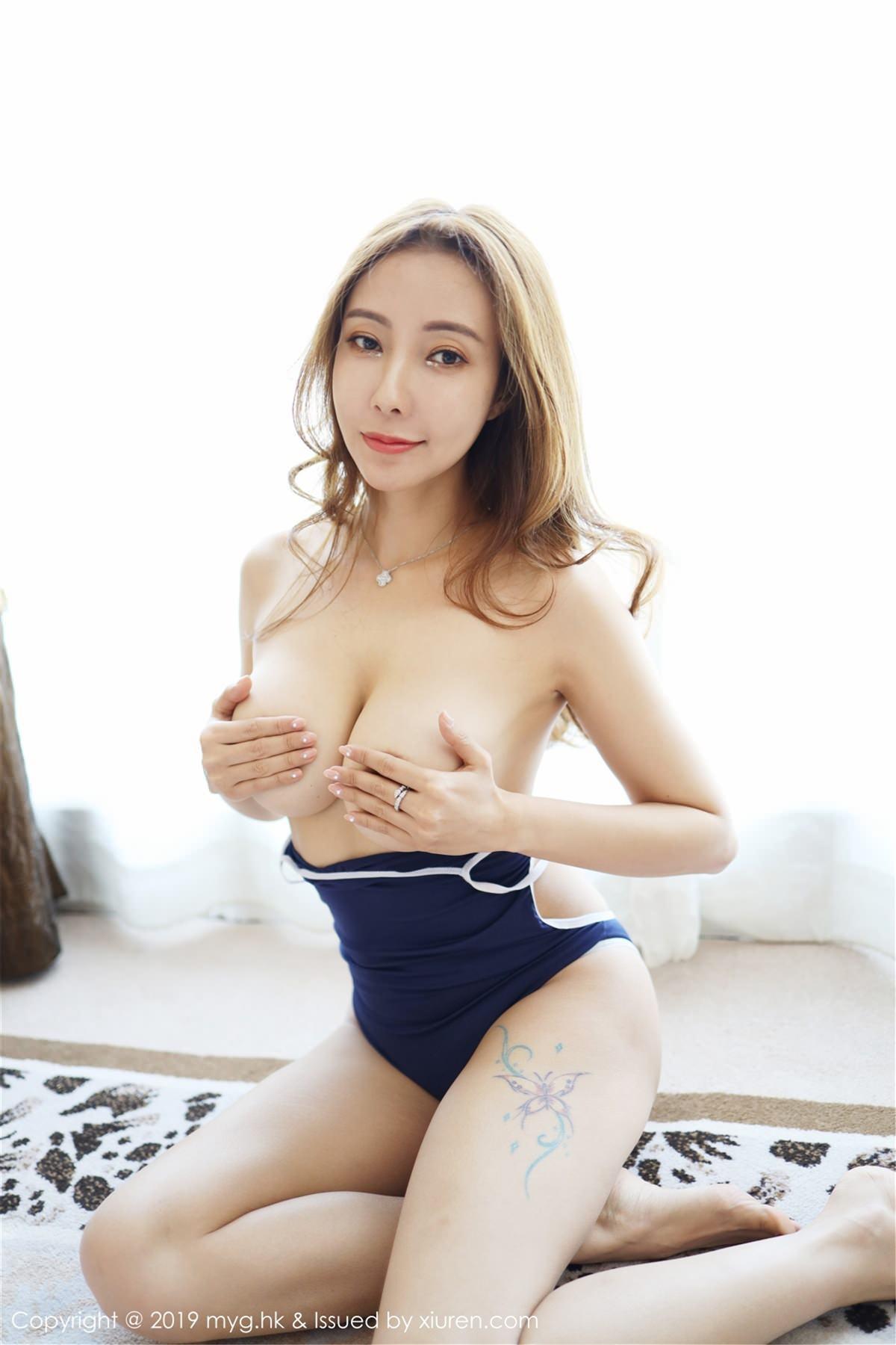 MyGirl Vol.353 56P, mygirl, Song Guo Er