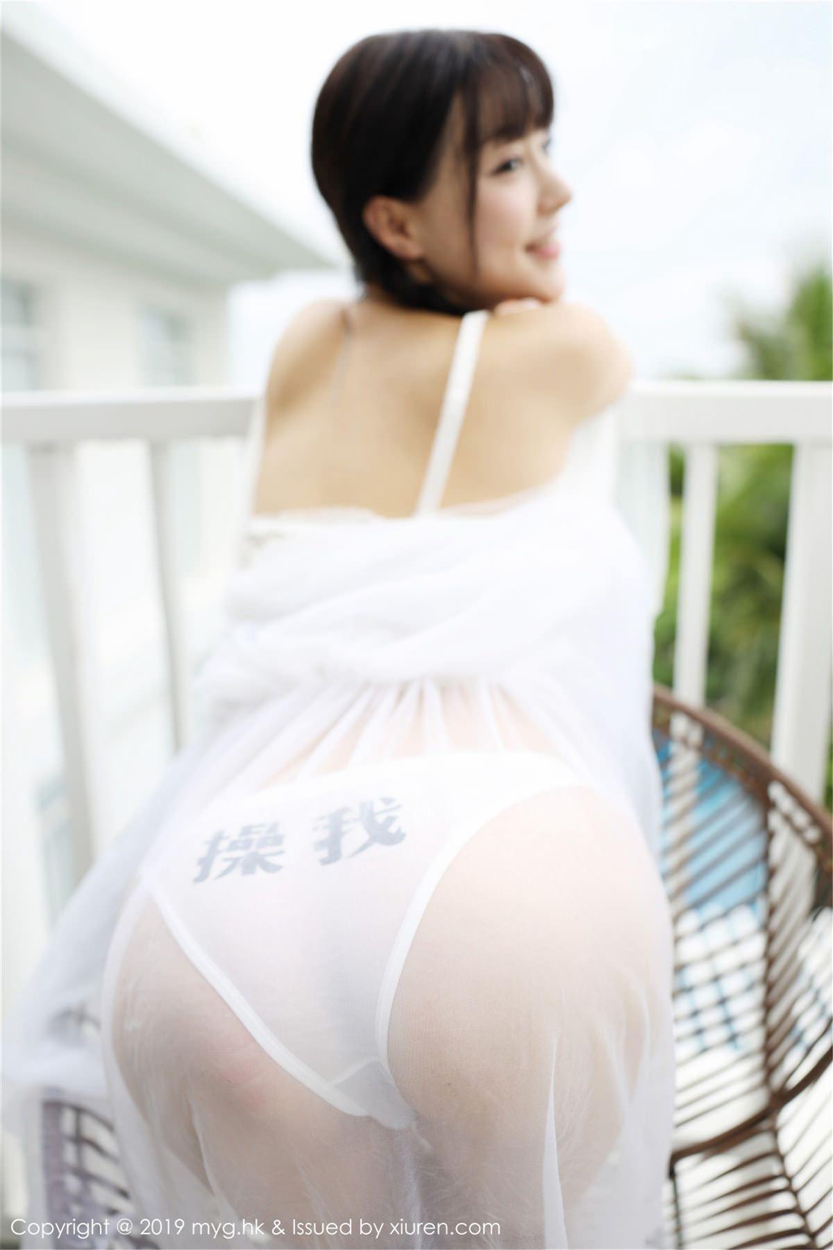 MyGirl Vol.360 35P, mygirl, Zhu Ke Er