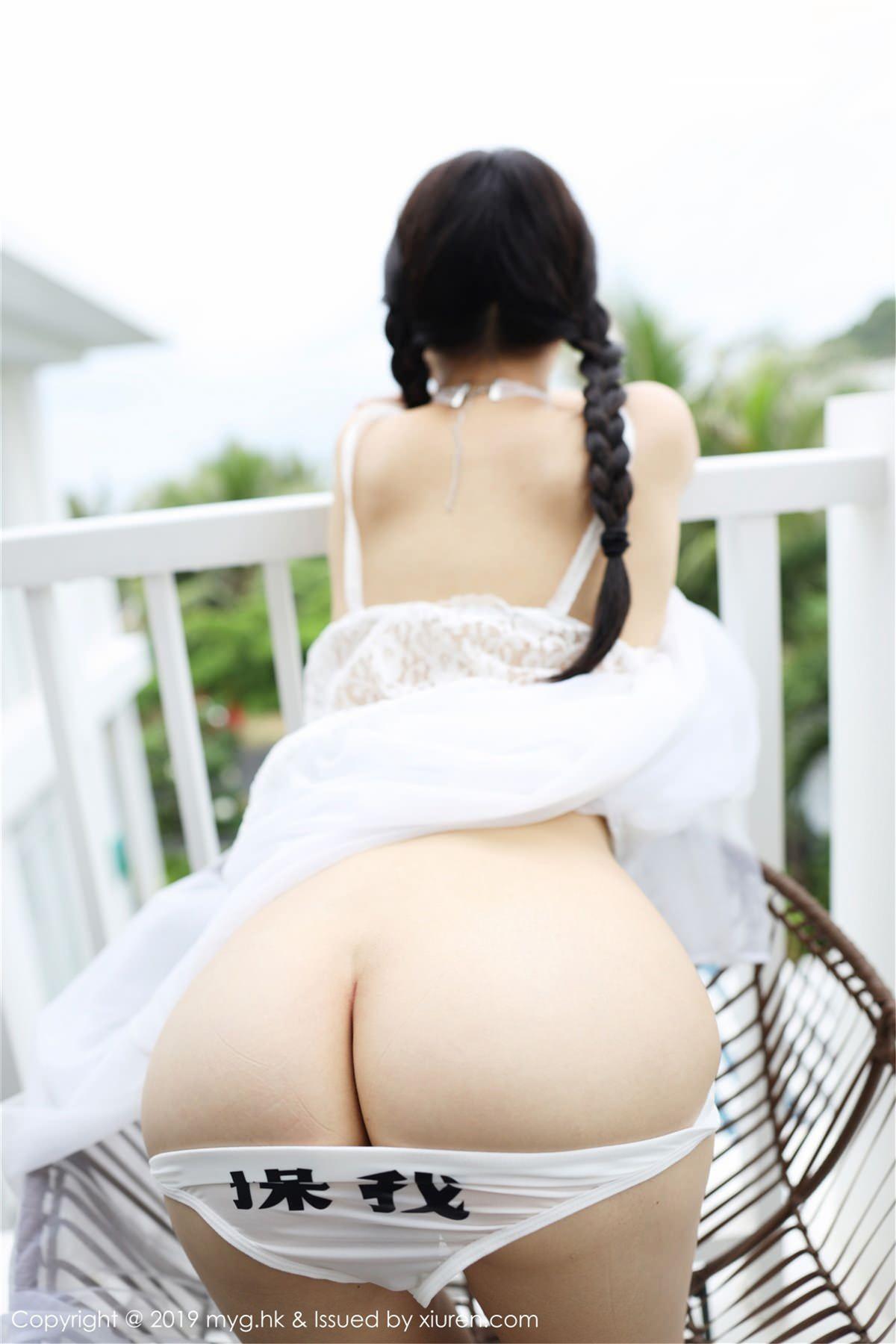 MyGirl Vol.360 47P, mygirl, Zhu Ke Er