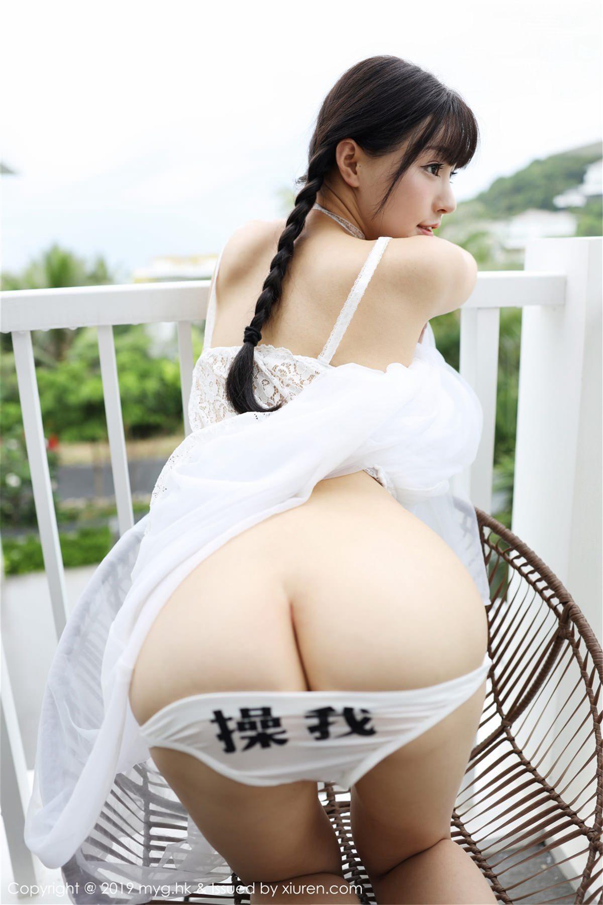 MyGirl Vol.360 48P, mygirl, Zhu Ke Er