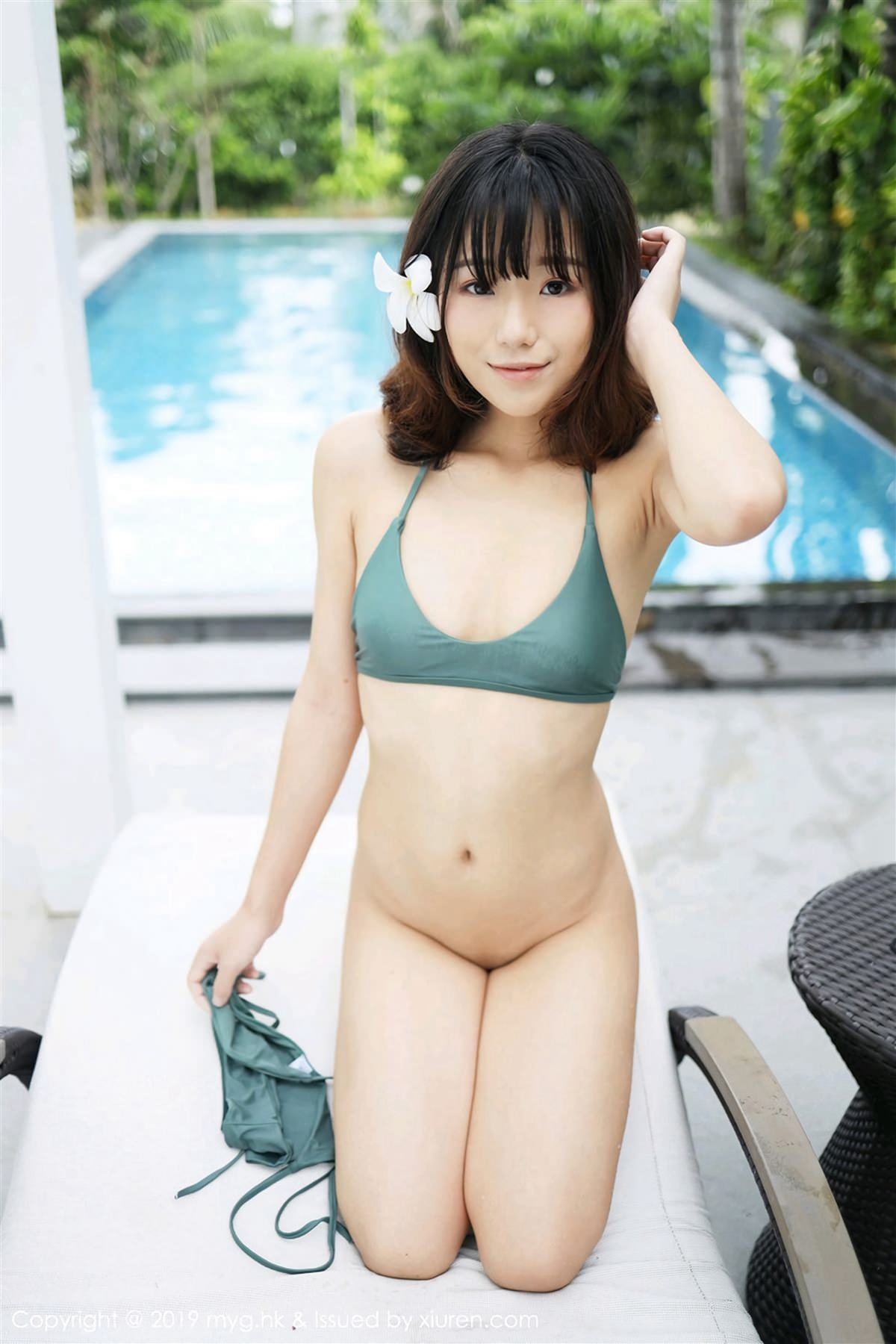 MyGirl Vol.362 45P, Cang Jing You Xiang, mygirl