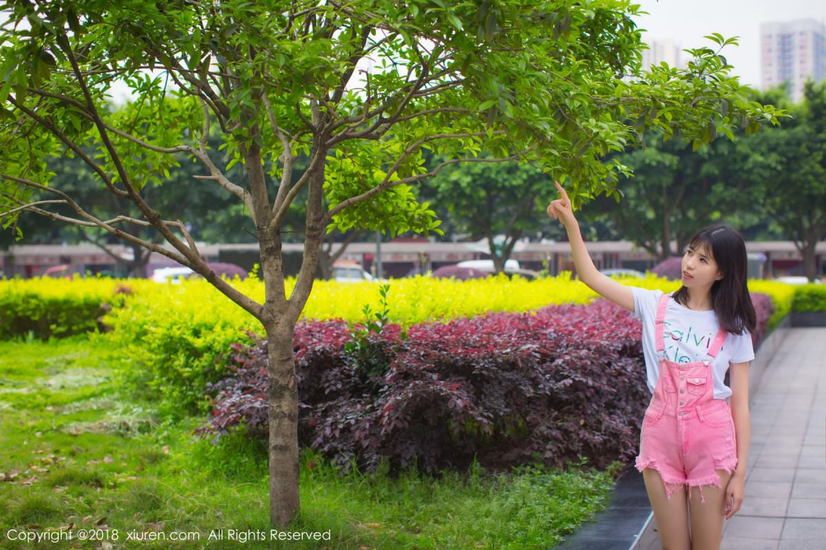 XiuRen No.1026 9P, Ai Li Li, Xiuren