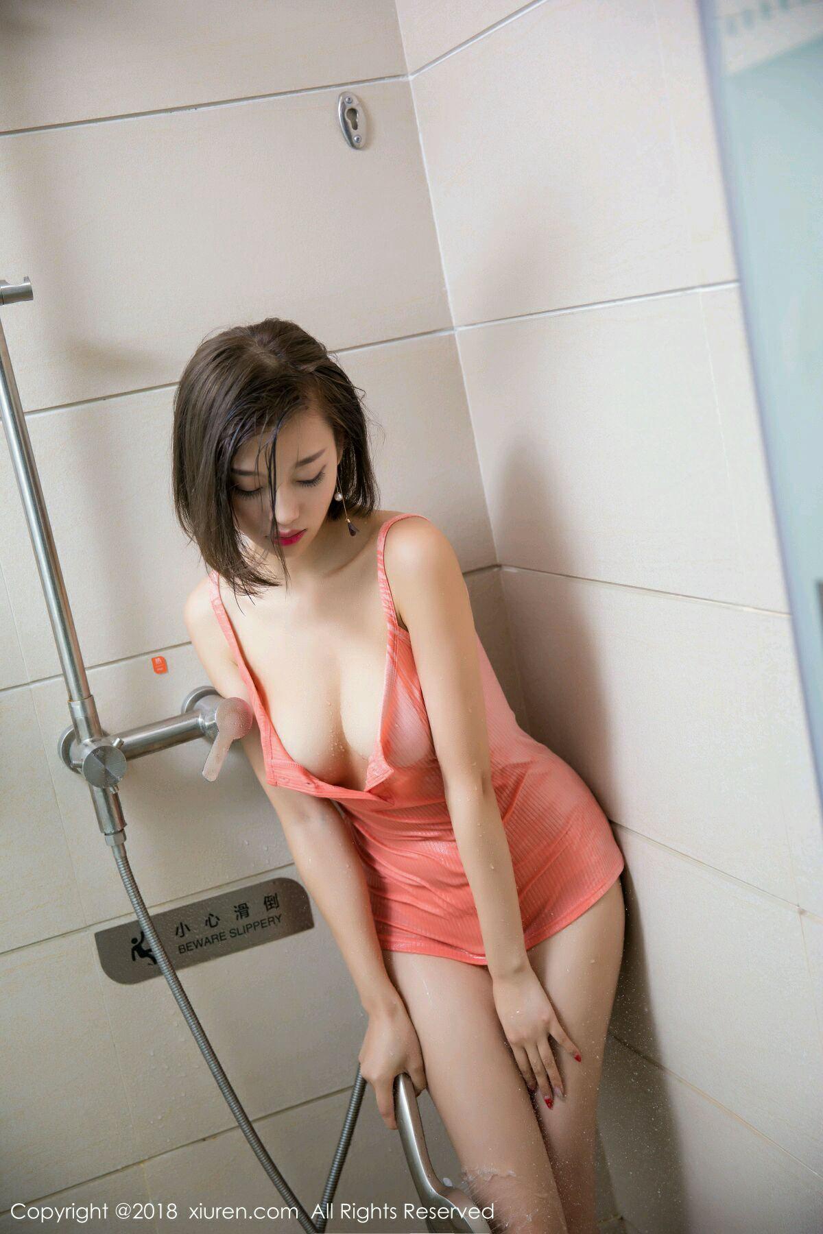 XiuRen No.1033 39P, Xiuren, Yang Chen Chen