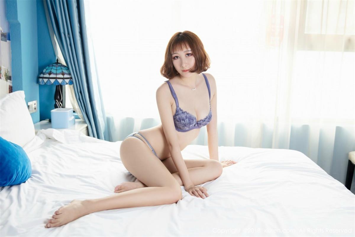 XiuRen No.1046 14P, Jiu Wei, Xiuren