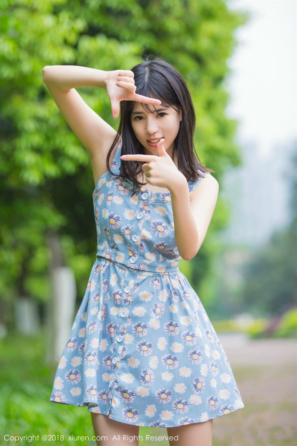 XiuRen No.1094 44P, Ai Li Li, Xiuren