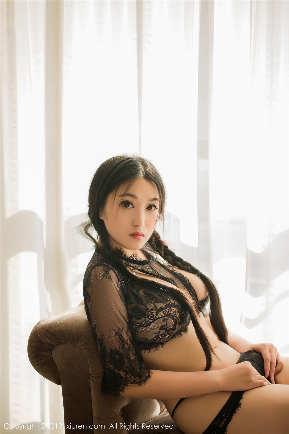 XiuRen No.1311 20P, Xiuren, Yang Yu Nu