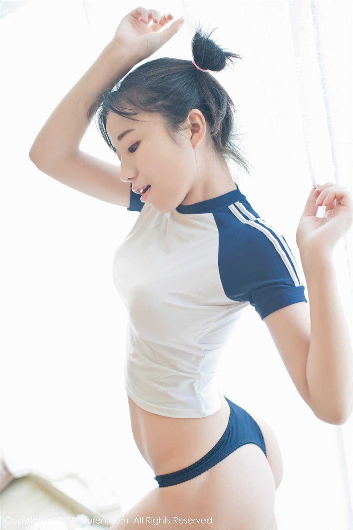 XiuRen No.1313 32P, Cang Jing You Xiang, Xiuren