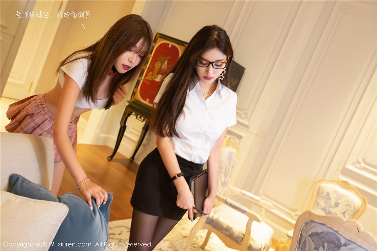 XiuRen No.1330 1P, Chen Zhi, Xiuren