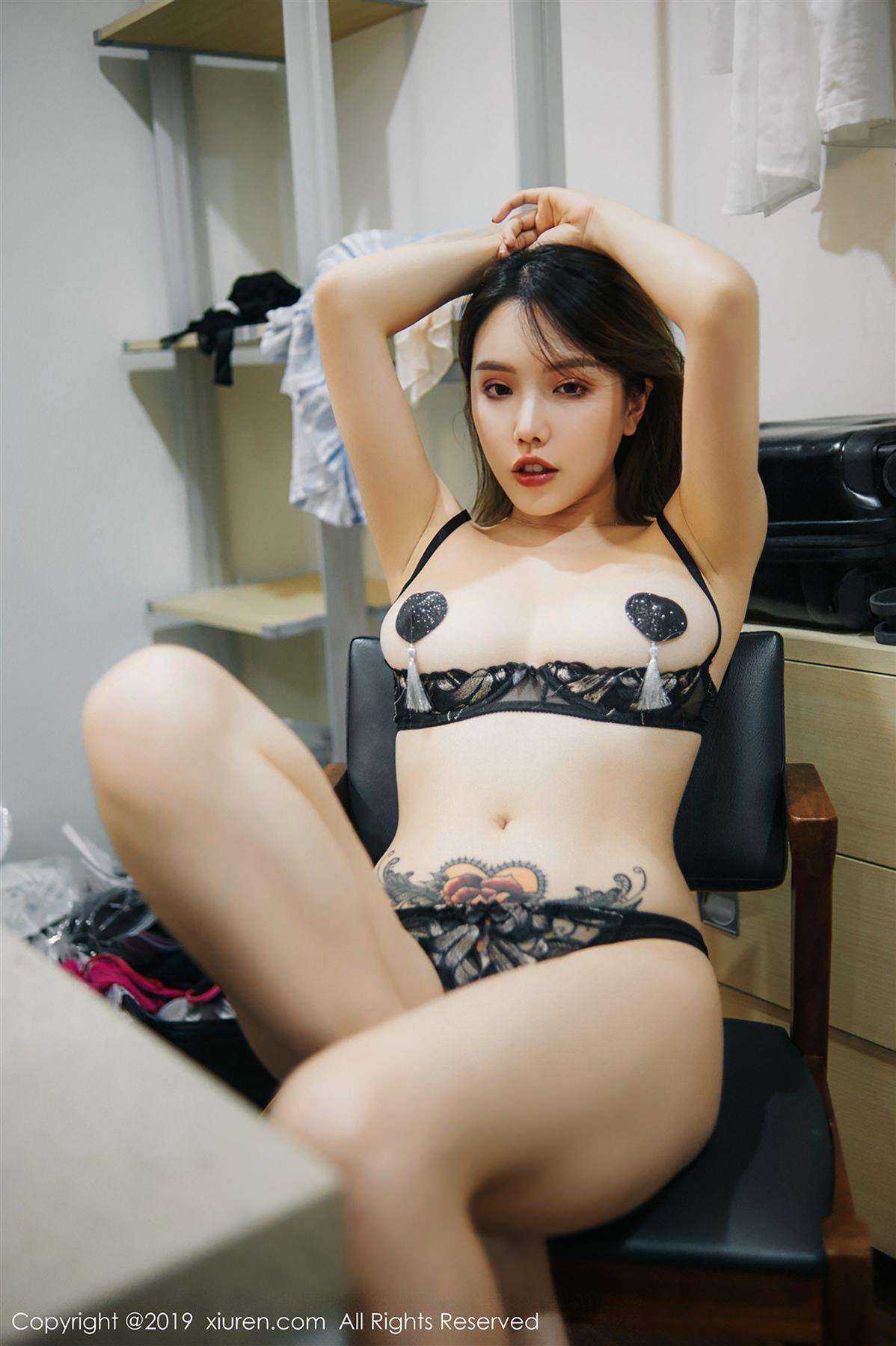 XiuRen No.1332 24P, Huang Le Ran, Xiuren