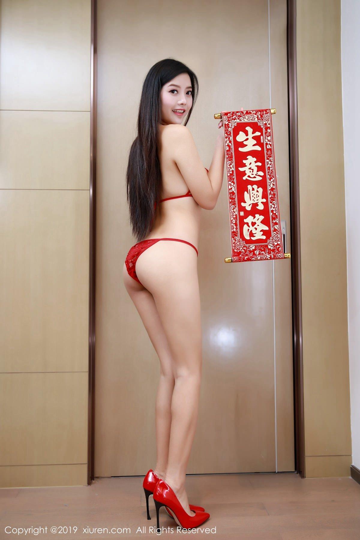 XiuRen No.1338 27P, Lin Mei Hui Zi, Xiuren