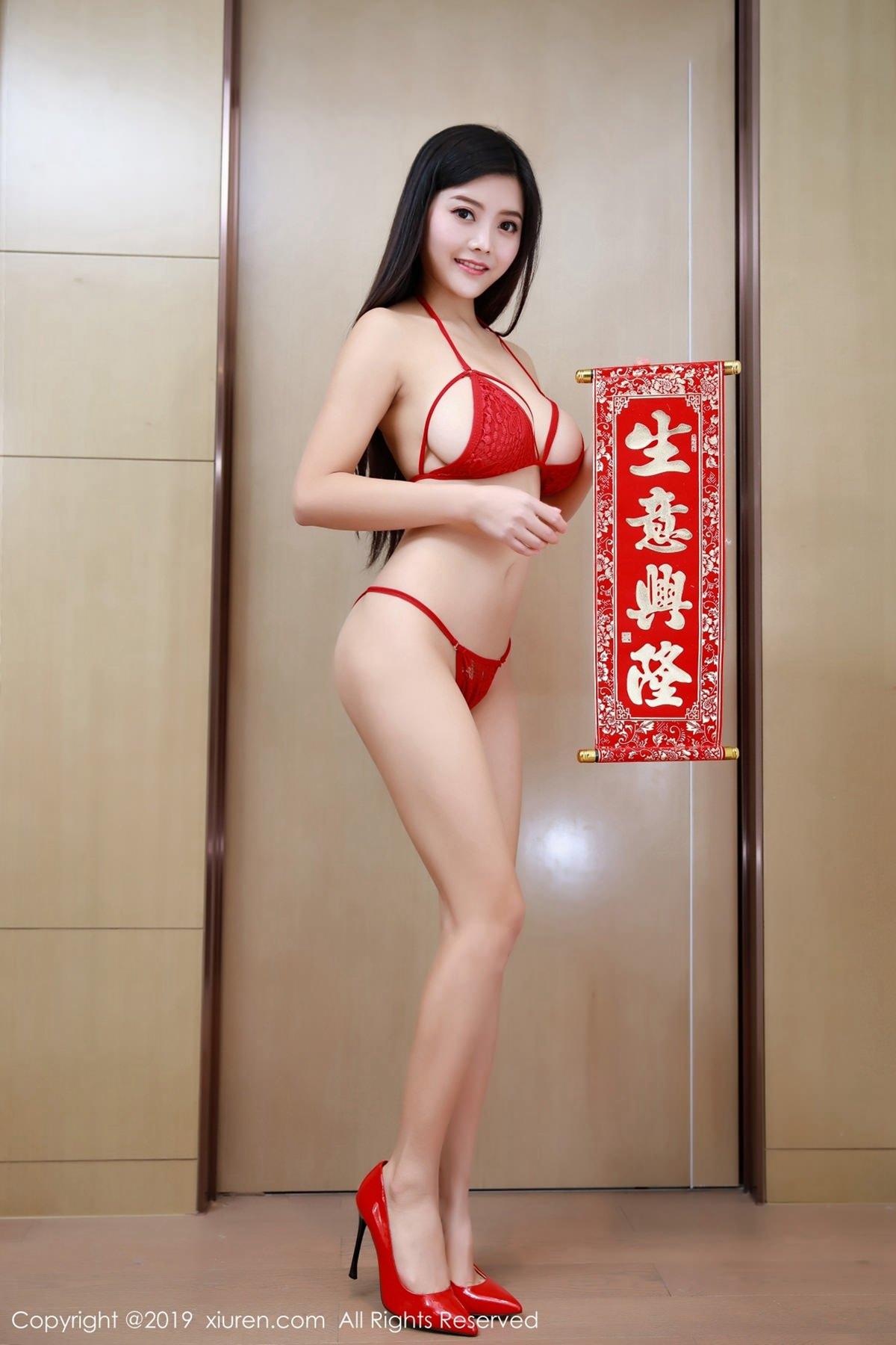XiuRen No.1338 28P, Lin Mei Hui Zi, Xiuren
