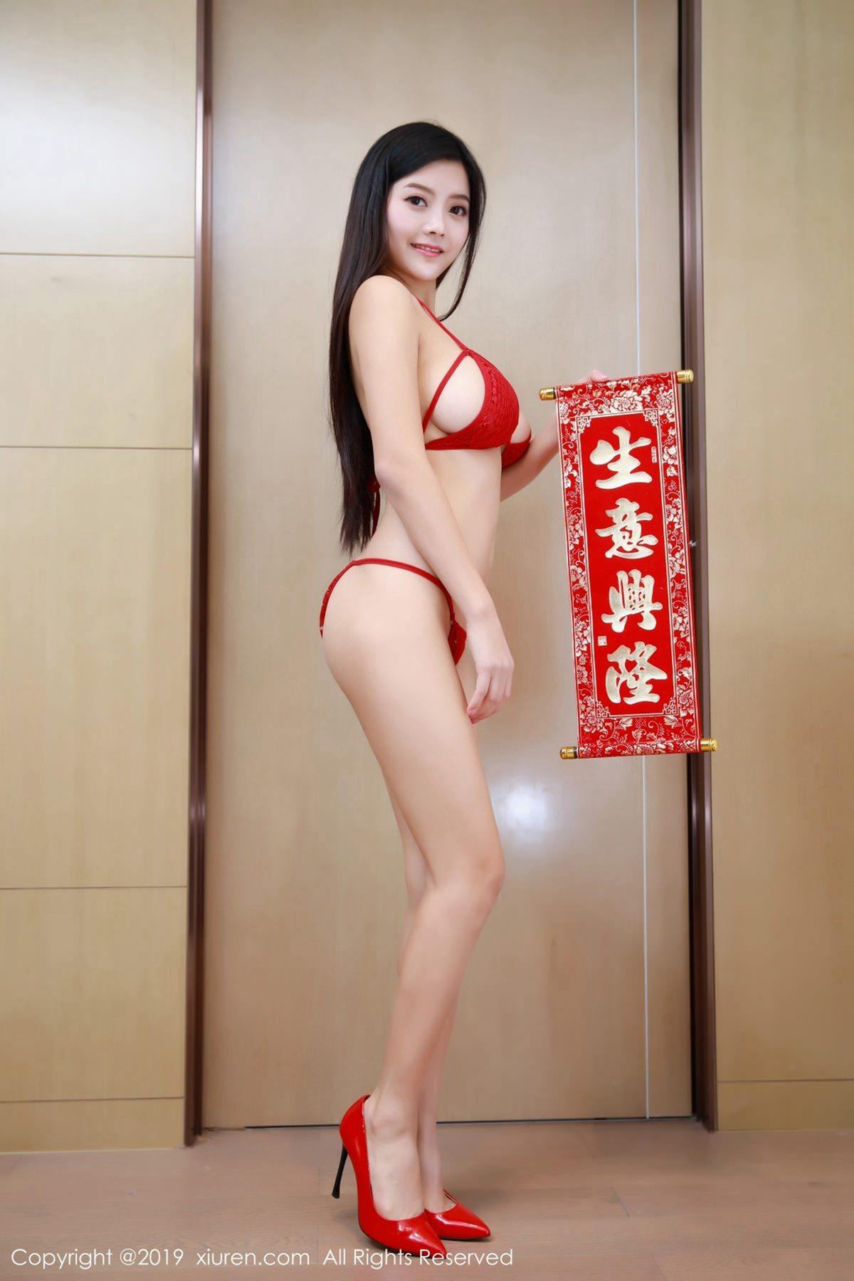 XiuRen No.1338 29P, Lin Mei Hui Zi, Xiuren