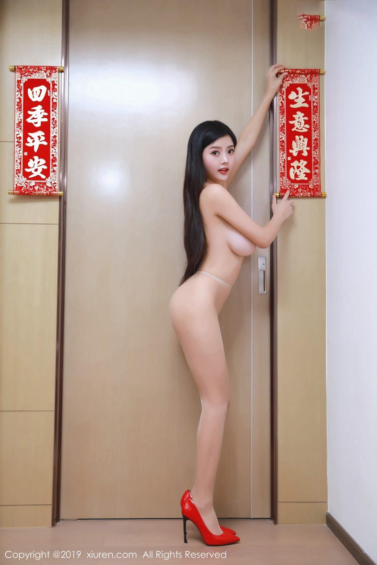 XiuRen No.1338 33P, Lin Mei Hui Zi, Xiuren