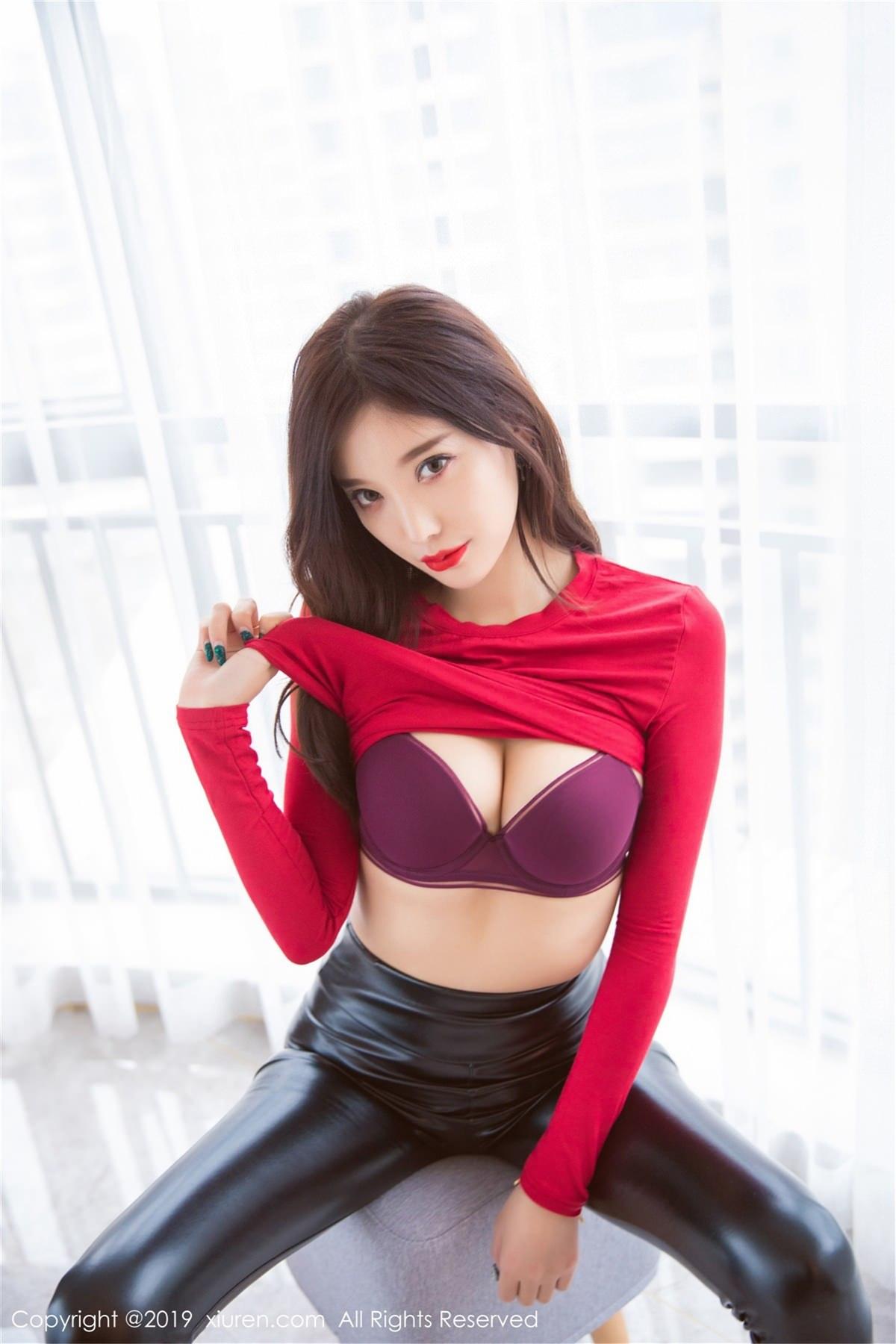 XiuRen No.1411 43P, Xiuren, Yang Chen Chen