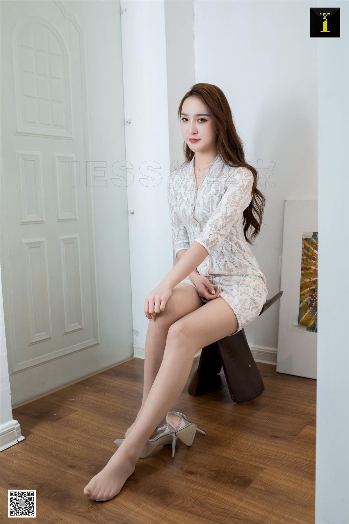 XiuRen No.1441 98P, Egg Younisi, Xiuren