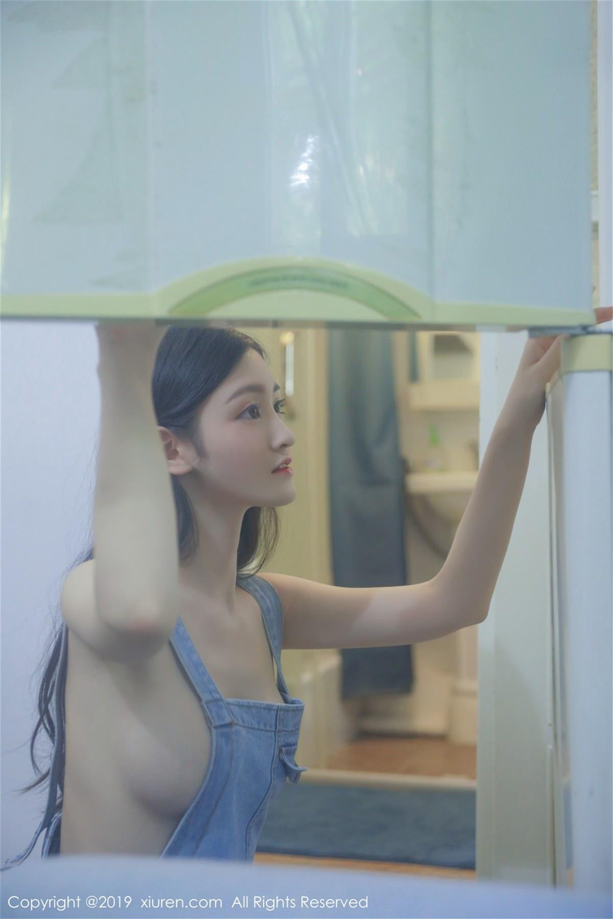 XiuRen No.1464 46P, Shen Meng Yao, Xiuren