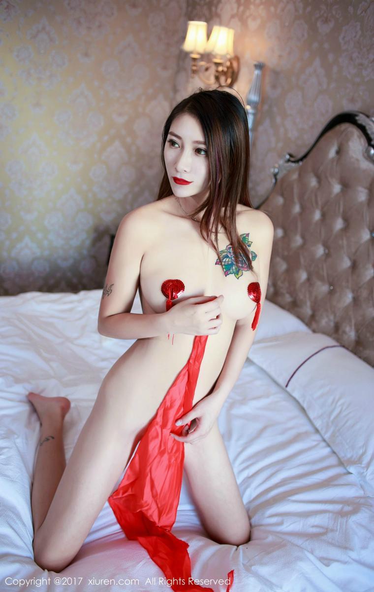 XiuRen No.843 44P, Du Hua Hua, Xiuren
