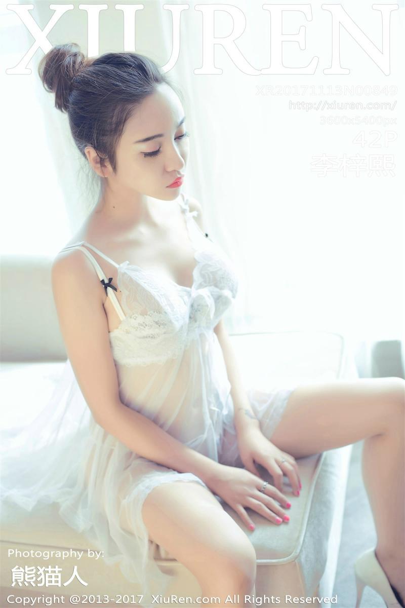 XiuRen No.849 39P, Li Zi Xi, Xiuren