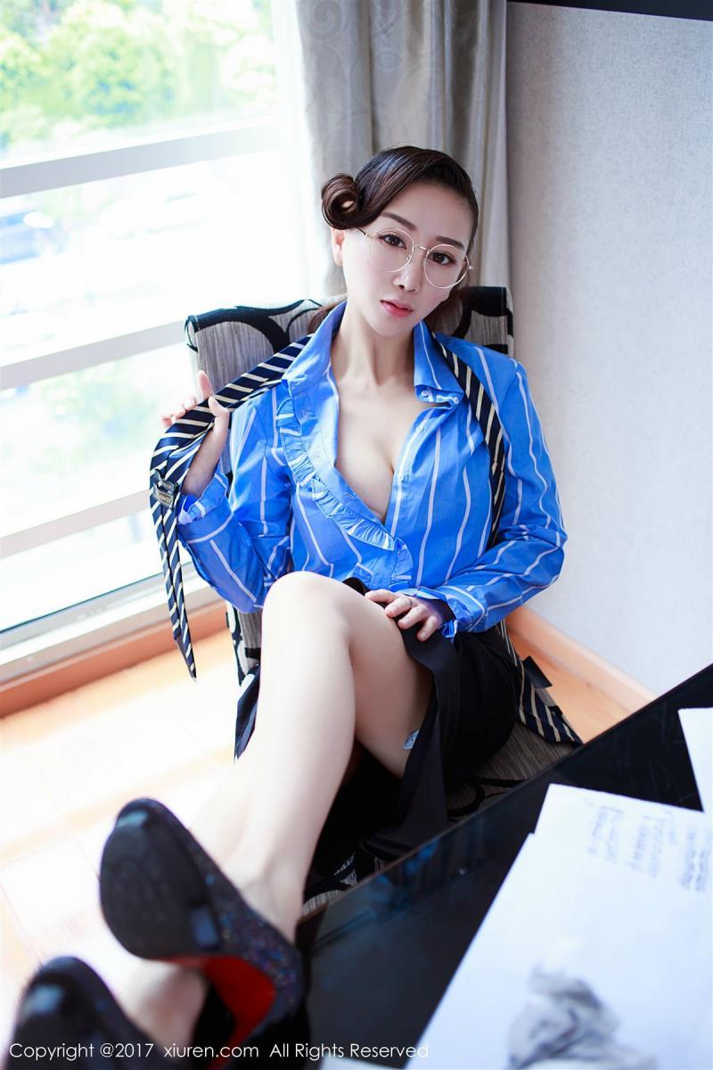 XiuRen No.852 11P, Xiuren, Zou Jing Jing
