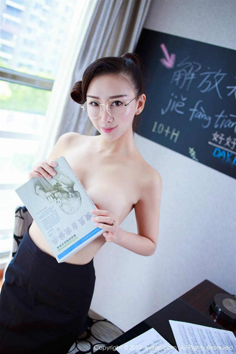 XiuRen No.852 21P, Xiuren, Zou Jing Jing