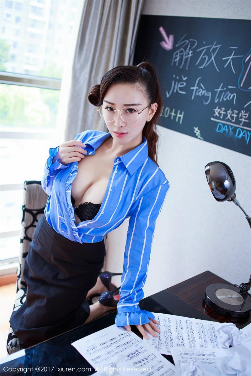 XiuRen No.852 24P, Xiuren, Zou Jing Jing