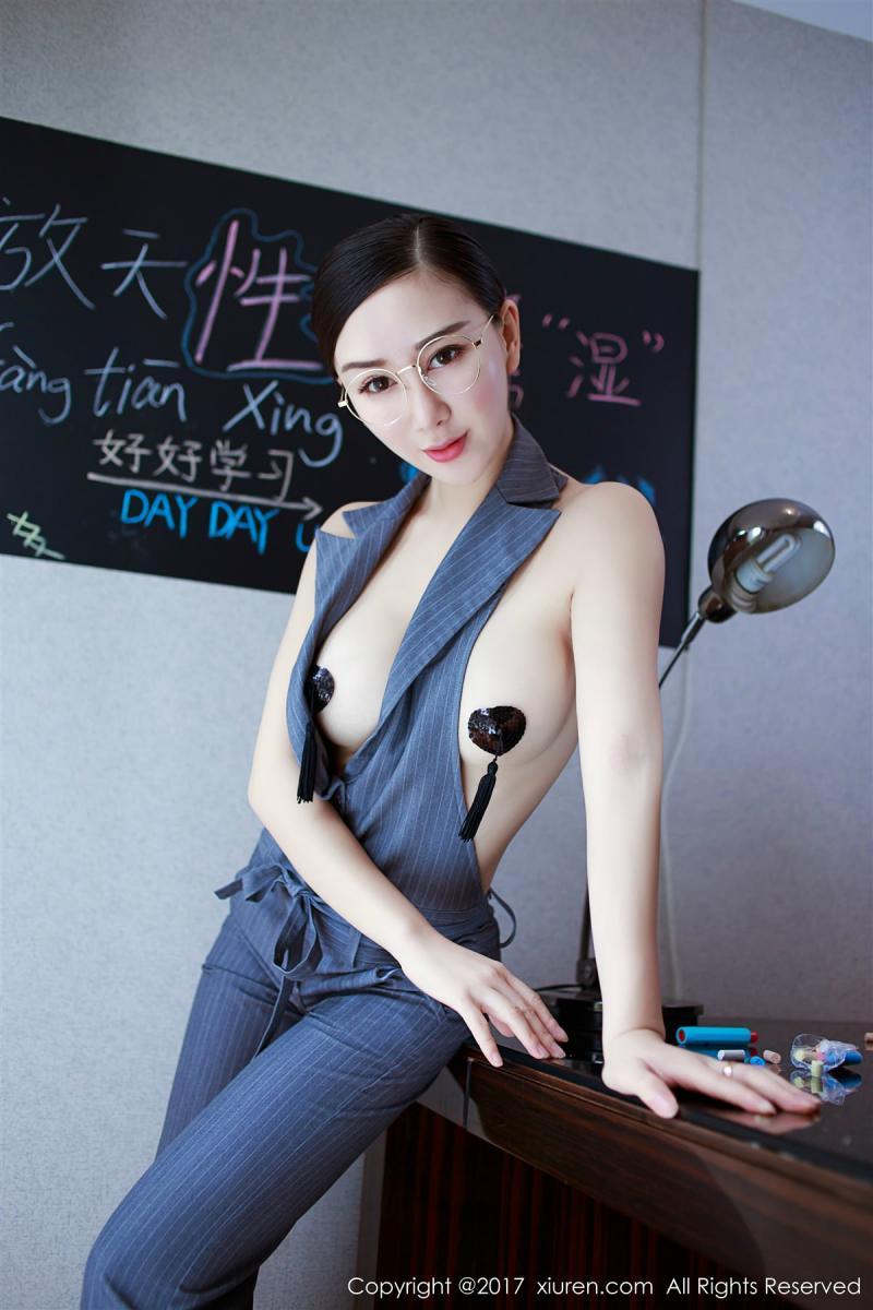 XiuRen No.852 25P, Xiuren, Zou Jing Jing