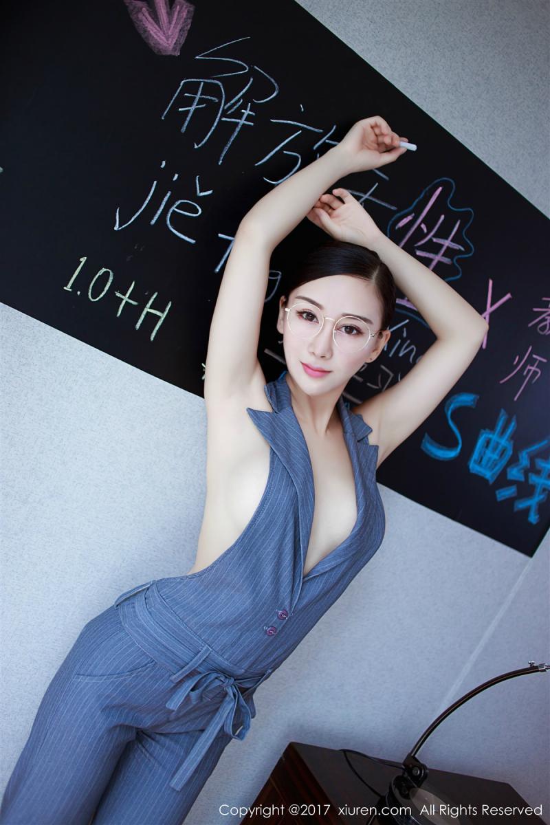 XiuRen No.852 26P, Xiuren, Zou Jing Jing