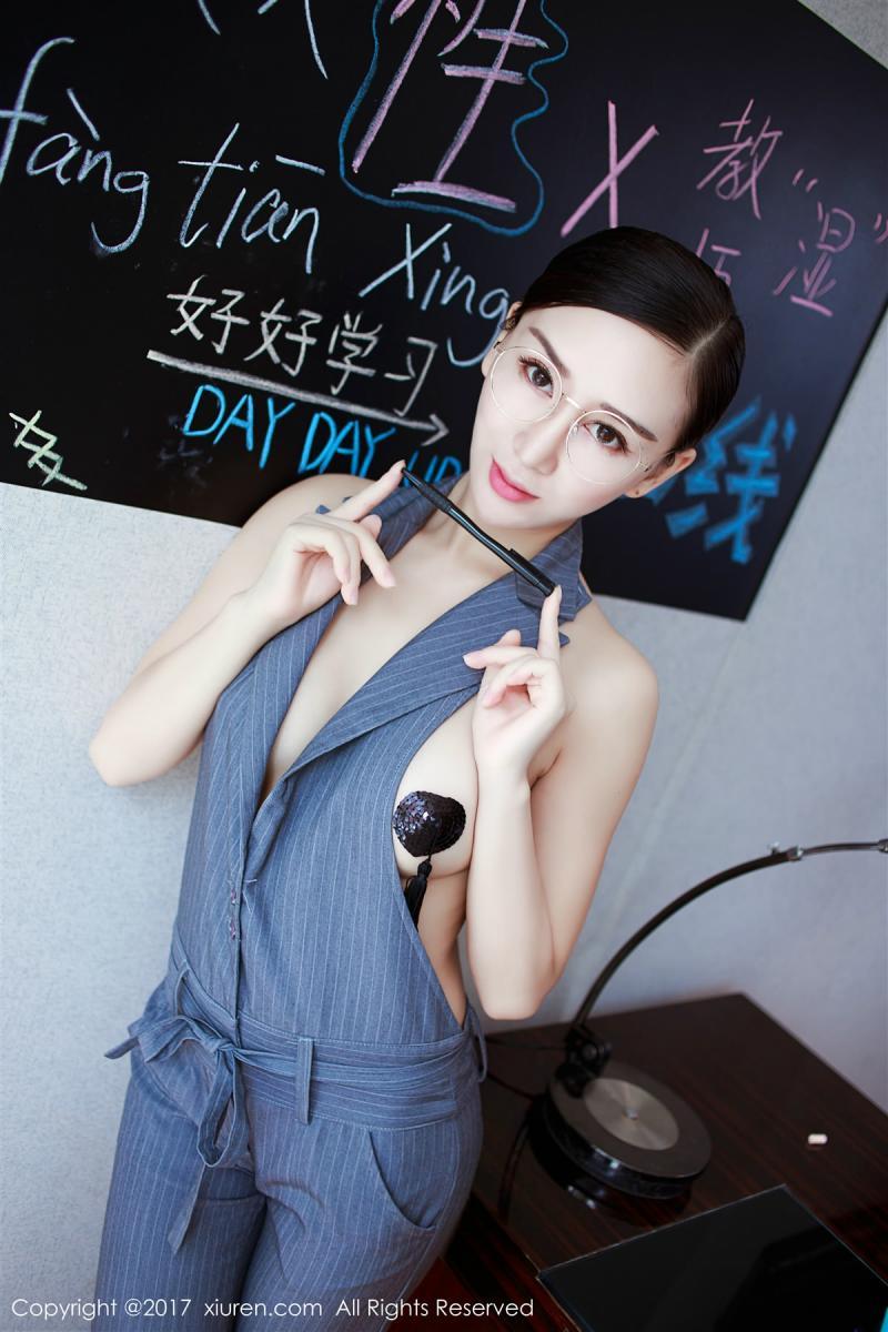 XiuRen No.852 29P, Xiuren, Zou Jing Jing