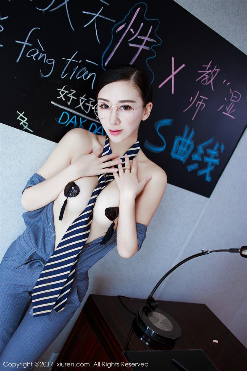 XiuRen No.852 30P, Xiuren, Zou Jing Jing