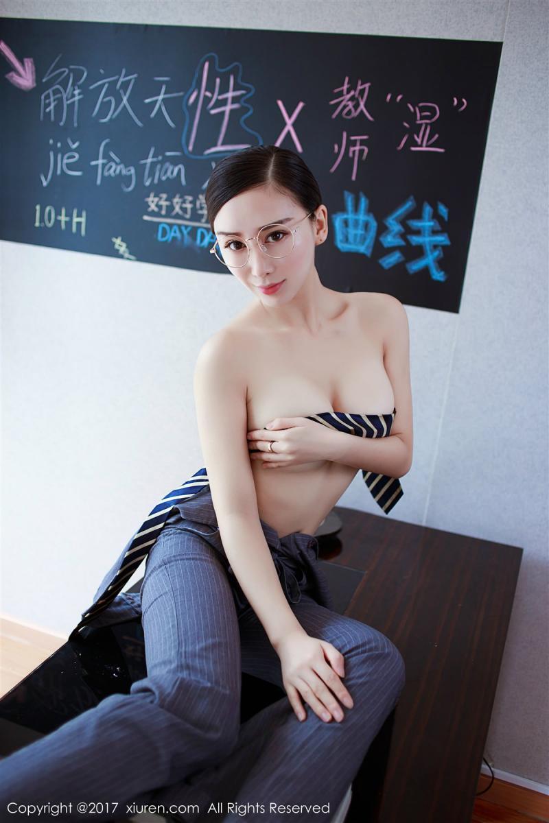 XiuRen No.852 33P, Xiuren, Zou Jing Jing