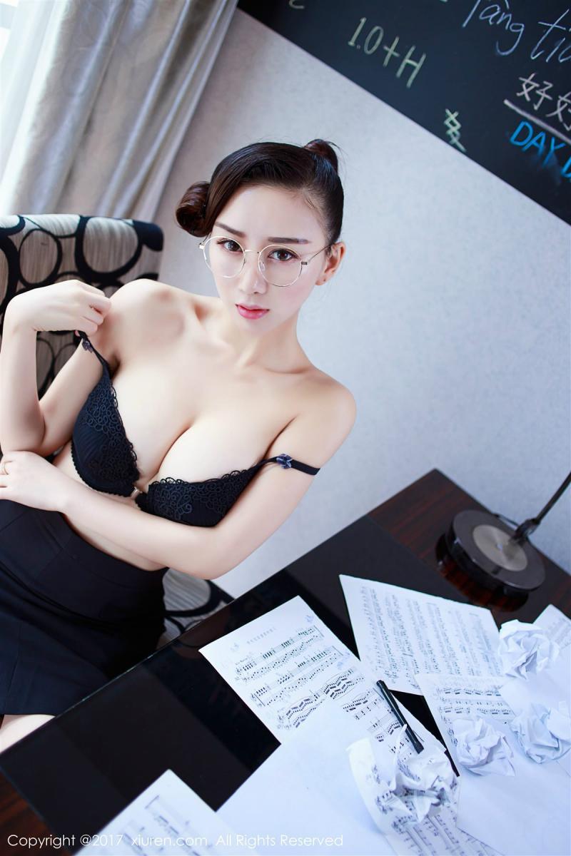 XiuRen No.852 38P, Xiuren, Zou Jing Jing