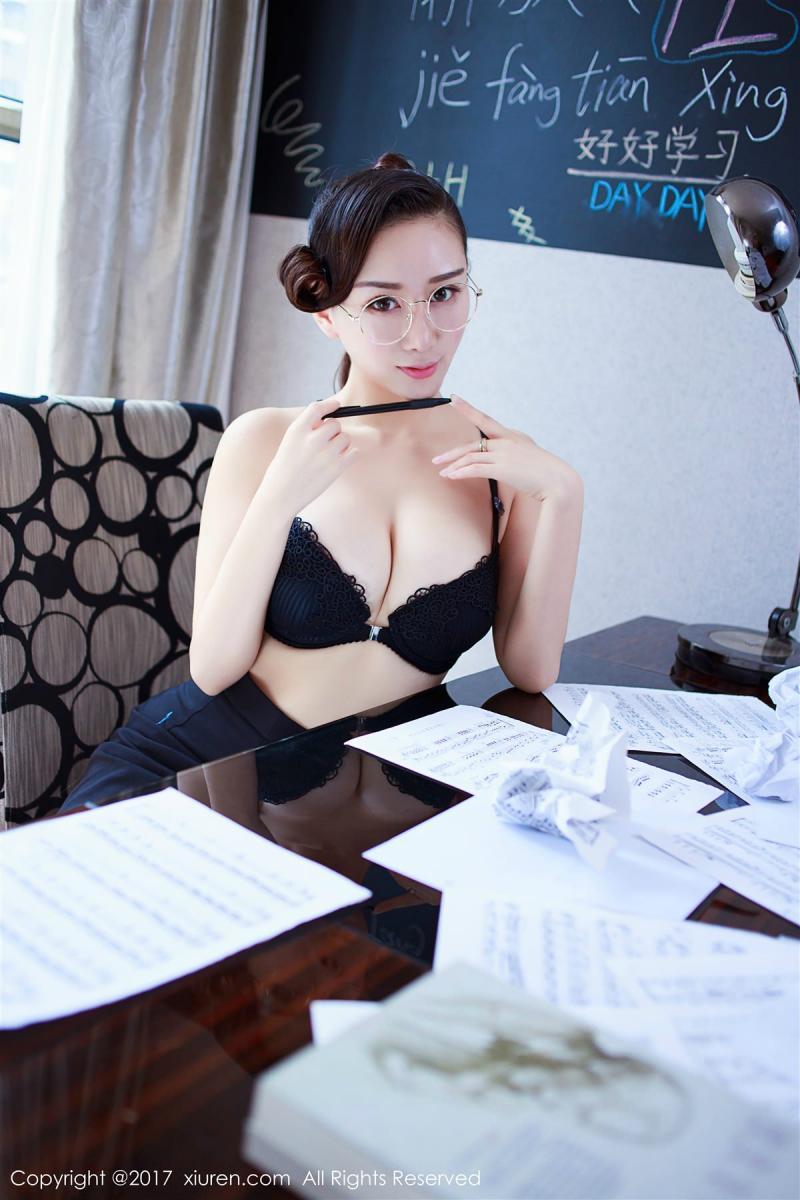 XiuRen No.852 40P, Xiuren, Zou Jing Jing