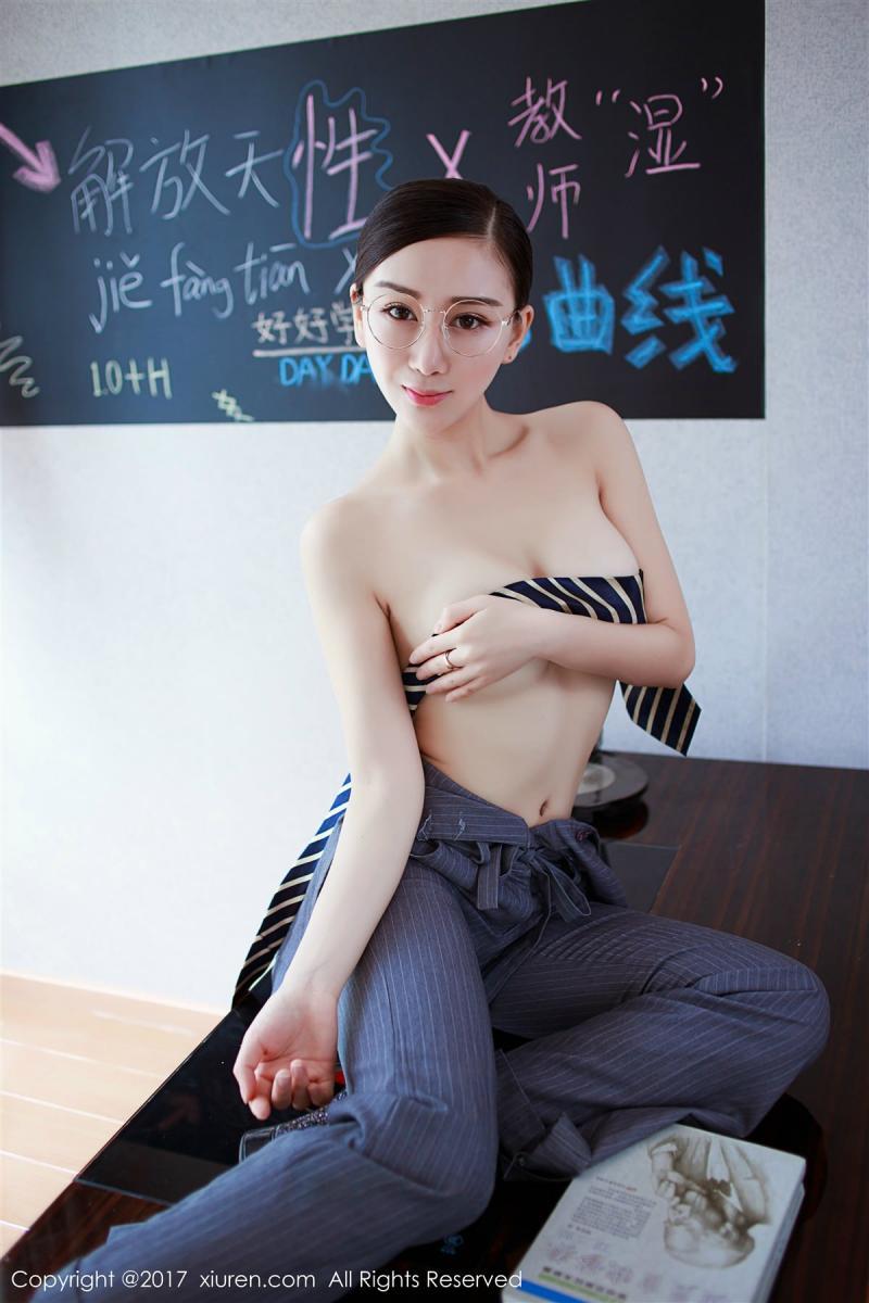 XiuRen No.852 42P, Xiuren, Zou Jing Jing