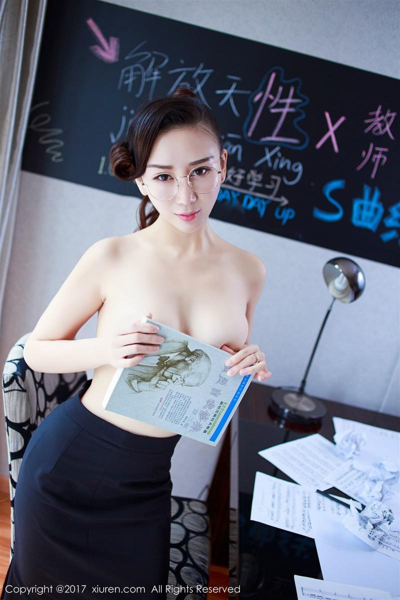XiuRen No.852 45P, Xiuren, Zou Jing Jing