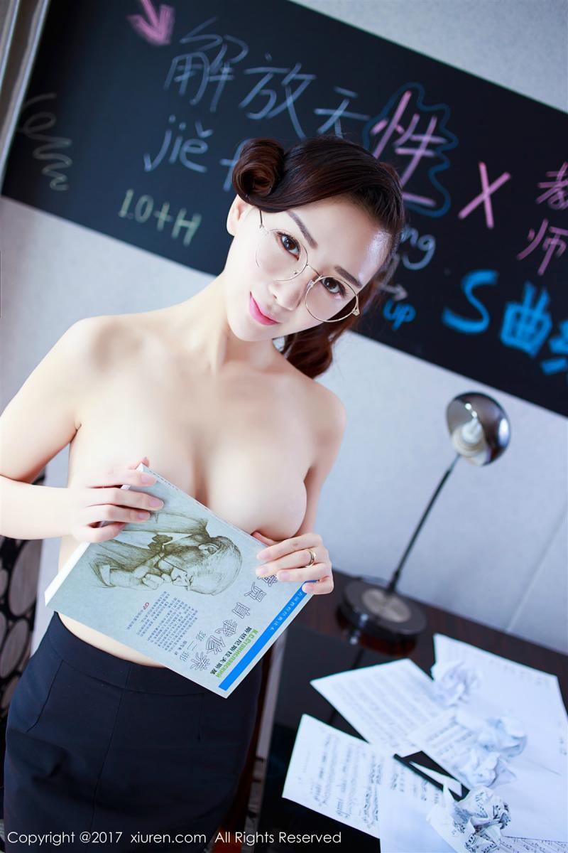 XiuRen No.852 46P, Xiuren, Zou Jing Jing