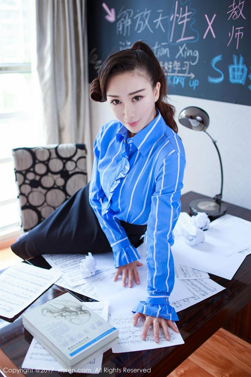 XiuRen No.852 4P, Xiuren, Zou Jing Jing