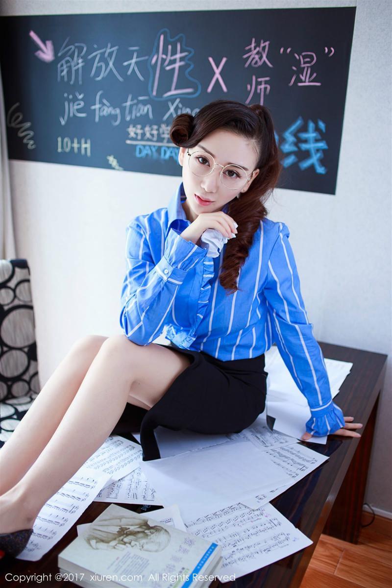 XiuRen No.852 5P, Xiuren, Zou Jing Jing