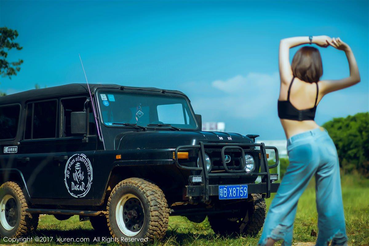 XiuRen No.858 23P, Kai Zhu, Xiuren
