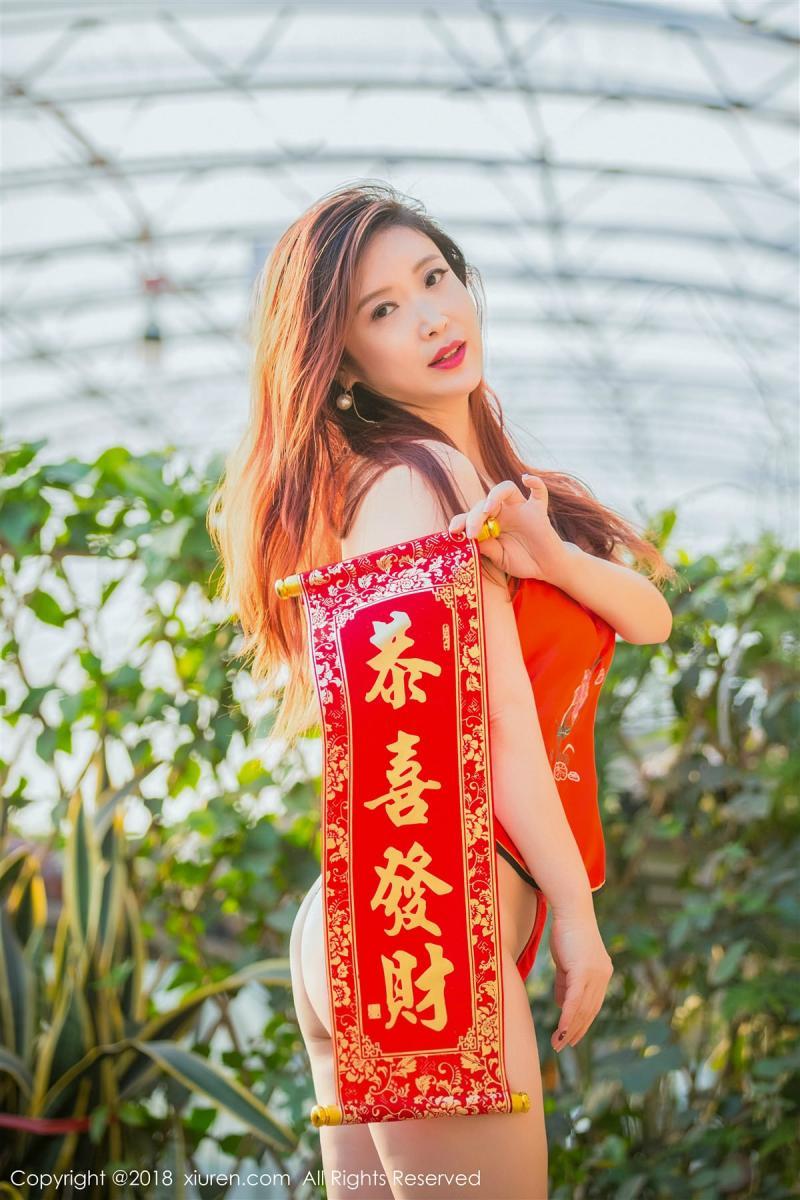 XiuRen No.887 16P, Xi Xi Bai Tu, Xiuren