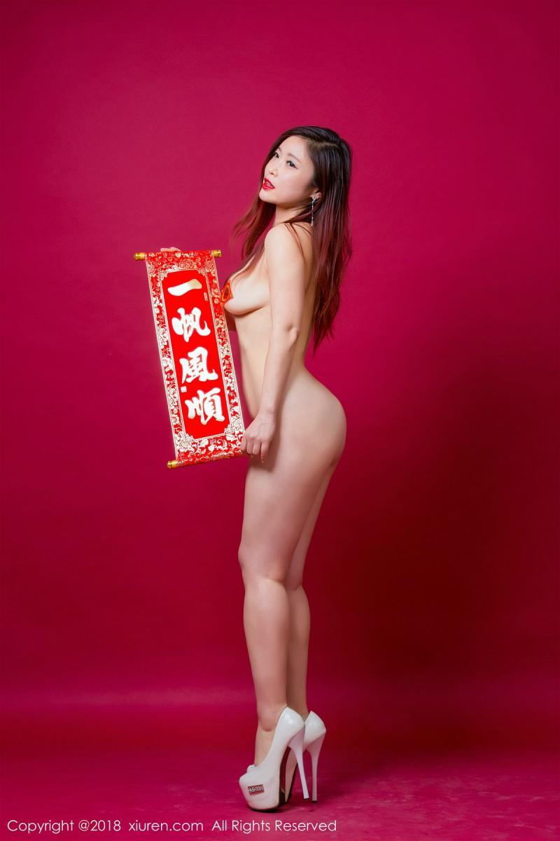 XiuRen No.887 24P, Xi Xi Bai Tu, Xiuren