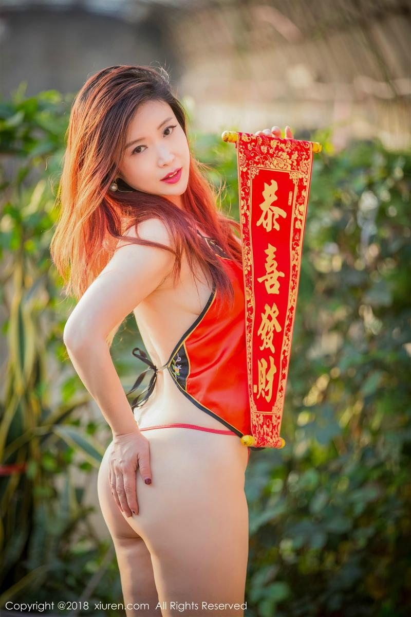 XiuRen No.887 2P, Xi Xi Bai Tu, Xiuren